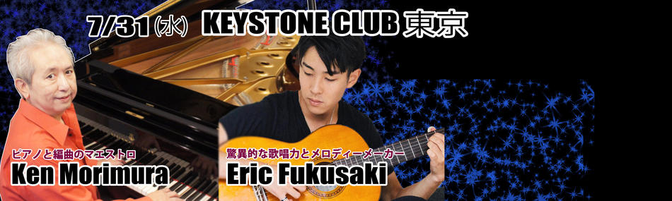 Beyond Generations Duo Live